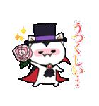ハロウィン大好きスタンプ☆猫コスプレ秋冬(個別スタンプ:31)
