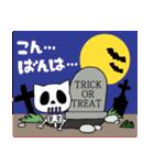ハロウィン大好きスタンプ☆猫コスプレ秋冬(個別スタンプ:33)