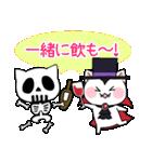 ハロウィン大好きスタンプ☆猫コスプレ秋冬(個別スタンプ:34)