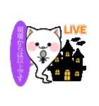 ハロウィン大好きスタンプ☆猫コスプレ秋冬(個別スタンプ:40)