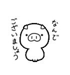 ゆるゆるぶーぶー(個別スタンプ:01)