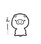 ゆるゆるぶーぶー(個別スタンプ:03)