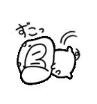 ゆるゆるぶーぶー(個別スタンプ:05)