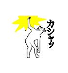 動く!RAKUGAKI馬