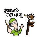 二胡弾き、まさおさん(個別スタンプ:01)