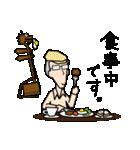 二胡弾き、まさおさん(個別スタンプ:02)