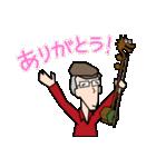 二胡弾き、まさおさん(個別スタンプ:05)