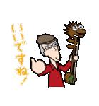 二胡弾き、まさおさん(個別スタンプ:06)
