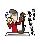 二胡弾き、まさおさん(個別スタンプ:07)