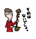 二胡弾き、まさおさん(個別スタンプ:09)