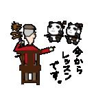 二胡弾き、まさおさん(個別スタンプ:30)