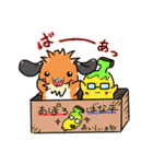 ゆるふあぽろ(個別スタンプ:04)