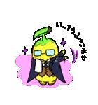 ゆるふあぽろ(個別スタンプ:07)
