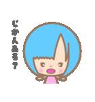 萌えちゃんスタンプ Ver.2.0(個別スタンプ:1)