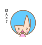 萌えちゃんスタンプ Ver.2.0(個別スタンプ:2)