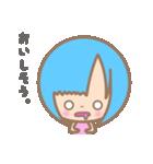 萌えちゃんスタンプ Ver.2.0(個別スタンプ:4)