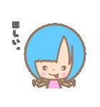 萌えちゃんスタンプ Ver.2.0(個別スタンプ:5)