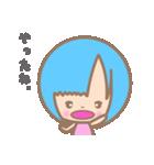 萌えちゃんスタンプ Ver.2.0(個別スタンプ:6)