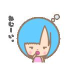 萌えちゃんスタンプ Ver.2.0(個別スタンプ:7)