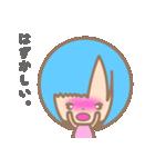 萌えちゃんスタンプ Ver.2.0(個別スタンプ:8)