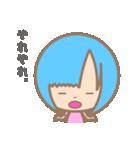 萌えちゃんスタンプ Ver.2.0(個別スタンプ:9)