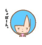 萌えちゃんスタンプ Ver.2.0(個別スタンプ:10)