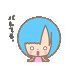 萌えちゃんスタンプ Ver.2.0(個別スタンプ:11)