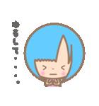 萌えちゃんスタンプ Ver.2.0(個別スタンプ:12)