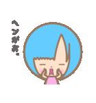 萌えちゃんスタンプ Ver.2.0(個別スタンプ:13)