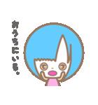 萌えちゃんスタンプ Ver.2.0(個別スタンプ:14)