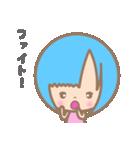 萌えちゃんスタンプ Ver.2.0(個別スタンプ:15)