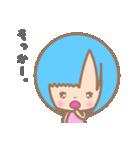 萌えちゃんスタンプ Ver.2.0(個別スタンプ:17)