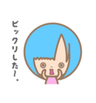 萌えちゃんスタンプ Ver.2.0(個別スタンプ:20)