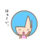萌えちゃんスタンプ Ver.2.0(個別スタンプ:21)