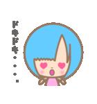 萌えちゃんスタンプ Ver.2.0(個別スタンプ:22)