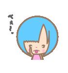 萌えちゃんスタンプ Ver.2.0(個別スタンプ:23)