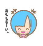 萌えちゃんスタンプ Ver.2.0(個別スタンプ:26)