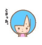 萌えちゃんスタンプ Ver.2.0(個別スタンプ:27)