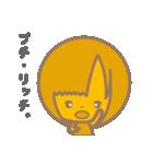 萌えちゃんスタンプ Ver.2.0(個別スタンプ:31)