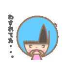 萌えちゃんスタンプ Ver.2.0(個別スタンプ:33)
