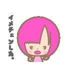萌えちゃんスタンプ Ver.2.0(個別スタンプ:35)