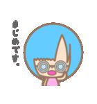 萌えちゃんスタンプ Ver.2.0(個別スタンプ:36)