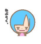萌えちゃんスタンプ Ver.2.0(個別スタンプ:37)