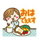 【冬に使える♥】ゆるカワ彼女♥(個別スタンプ:02)