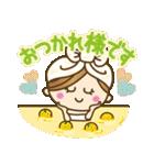 【冬に使える♥】ゆるカワ彼女♥(個別スタンプ:04)