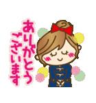 【冬に使える♥】ゆるカワ彼女♥(個別スタンプ:05)