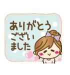 【冬に使える♥】ゆるカワ彼女♥(個別スタンプ:06)
