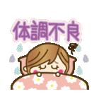 【冬に使える♥】ゆるカワ彼女♥(個別スタンプ:07)