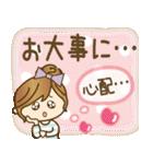 【冬に使える♥】ゆるカワ彼女♥(個別スタンプ:08)