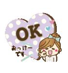 【冬に使える♥】ゆるカワ彼女♥(個別スタンプ:09)